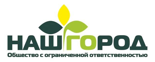 лого-НАШ-ГОРОД.jpg