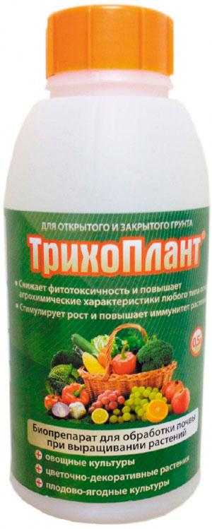 trikhoplant11.jpg